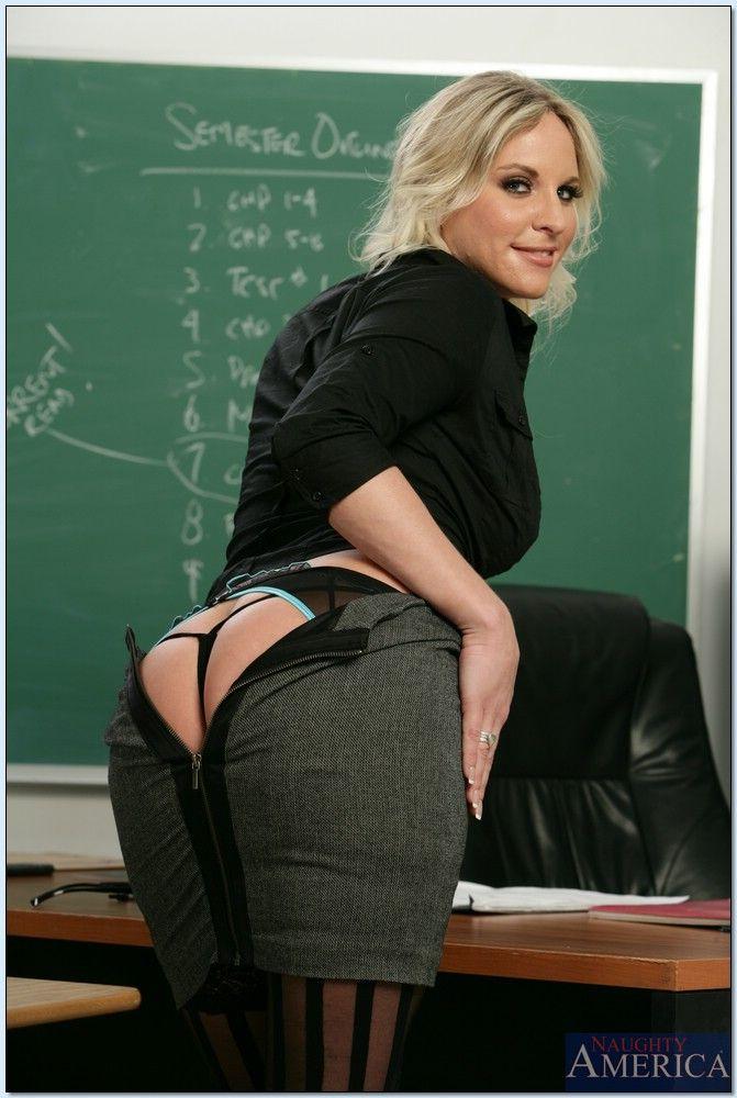 Hot big butt teachers