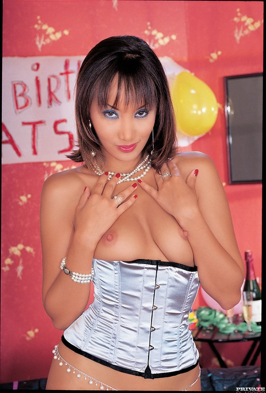 Katsuni's Birthday Party - Private Classics